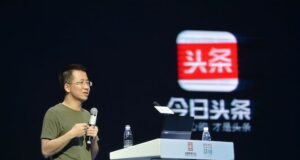 Zhang Yiming, Le Milliardaire Chinois